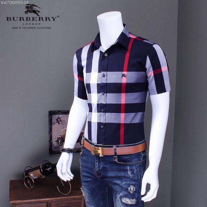 achat chemise burberry hommes slim fit grand plaid fr de. Black Bedroom Furniture Sets. Home Design Ideas