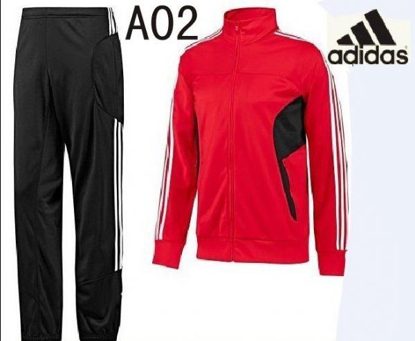 adidas survetement jogging bottoms homme discount a02 rouge noir mkw 2f4daeaa4f0