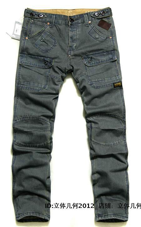 new collection g star 2015 pour hommes multi poches magasin de jeans pas cher. Black Bedroom Furniture Sets. Home Design Ideas