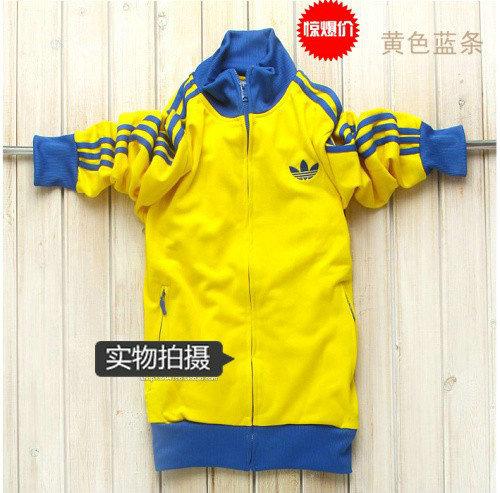 Veste adidas bleu jaune