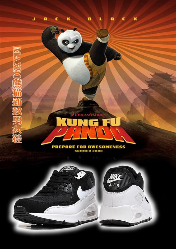 new product 058df f4771 prix essential air max 90s nike air max 90 prem femmes style kung fu panda  noir blanc