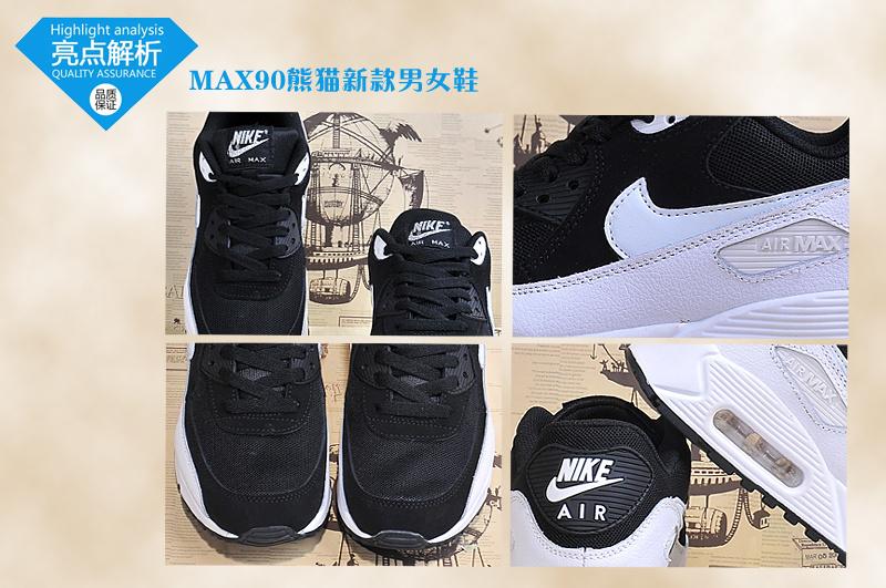 superior quality 5f0d3 85766 prix essential air max 90s nike air max 90 prem frau style kung fu panda  noir