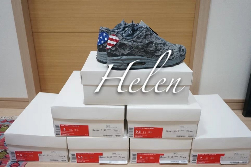 nike air max 90 femme wolf gris freshwater